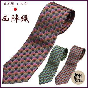 ネクタイ おしゃれ 西陣織 シルク ジャガード ネクタイ 格子 グラデ グリーン グレー ピンク ビジネス ギフト プレゼント 父の日 y-cravat-ueda