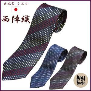 ネクタイ おしゃれ 西陣織 シルク ジャガード ネクタイ 小紋 グラデ こん 濃紺 チャコール ビジネス ギフト メンズ プレゼント 父の日 y-cravat-ueda