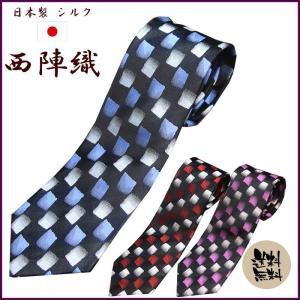 ネクタイ おしゃれ 西陣織 シルク ジャガード ネクタイ 小紋 グラデ あか あお ピンク ビジネス ギフト メンズ プレゼント 父の日 y-cravat-ueda