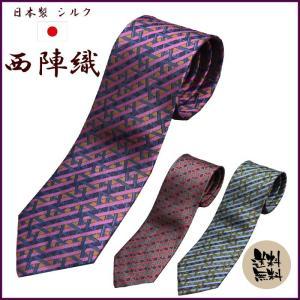 ネクタイ おしゃれ 西陣織 シルク ジャガード ネクタイ 柄ストライプ ゴールド 紺 ビジネス ギフト メンズ プレゼント 父の日 y-cravat-ueda