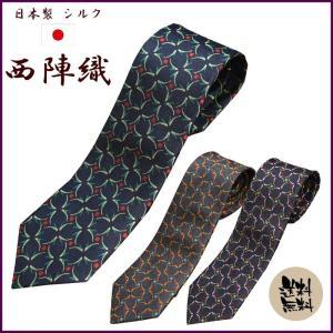 ネクタイ おしゃれ 西陣織 シルク ジャガード ネクタイ 総柄 濃紺 紺 グレー ビジネス ギフト メンズ プレゼント 父の日 y-cravat-ueda