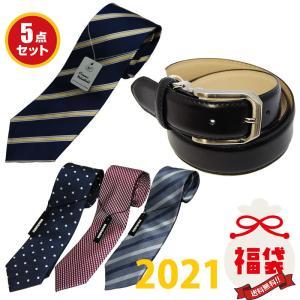 福袋 2019 メンズ 5点詰め込みセット シャツ1枚+シルクブランドネクタイ1本+ウォッシャブルネクタイ3本ビジネスに使える5点 送料無料 ギフト プレゼント y-cravat-ueda