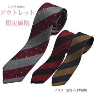 ネクタイ イタリー生地 日本製 カジュアル アウトレット わけあり パーティー 芯なし ネクタイ ネイビー グレー キンチャ|y-cravat-ueda