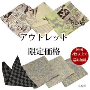 ポケットチーフ 日本製 アウトレット わけあり ポケットチーフ ペーズリ ボタニカル紋章 花柄 プリント y-cravat-ueda