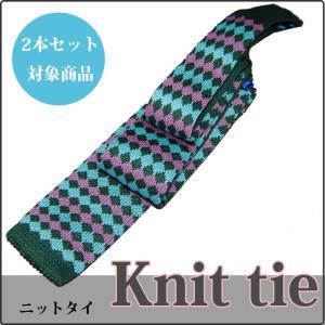 ニットタイ 2本セット割対象 ネクタイ  ビジネスタイ クールビズ 新生活 ミントベース 柄|y-cravat-ueda