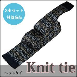 ニットタイ 2本セット割対象 ネクタイ  ビジネスタイ クールビズ 新生活 濃紺 小紋|y-cravat-ueda