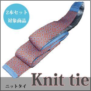 ニットタイ 2本セット割対象 ネクタイ  ビジネスタイ クールビズ 新生活  ブルーグレー 小紋|y-cravat-ueda