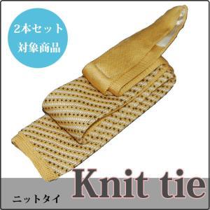 ニットタイ 2本セット割対象 ネクタイ  ビジネスタイ クールビズ 新生活  グレー ボーダー|y-cravat-ueda