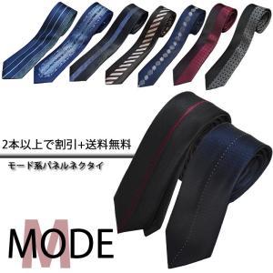 ネクタイ ブランド おしゃれ ROYALKENT モードな個性派 パネルネクタイ/ナロータイ 選べる15柄 黒 青 グレー ギフト|y-cravat-ueda