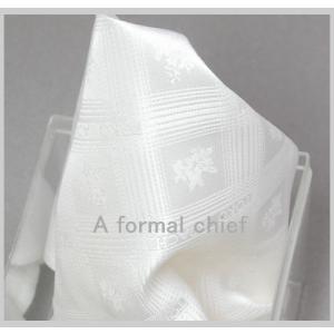 ポケットチーフ 礼装 白 いつものネクタイにプラス   結婚式 披露宴 パーティに|y-cravat-ueda