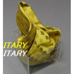 わけあり イタリー からし系ポケットチーフ 綺麗色地紋系無地タイプ|y-cravat-ueda