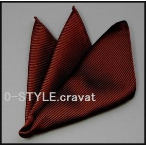 フォーマル ポケットチーフ 国産 無地系地紋ブラウンチーフ|y-cravat-ueda