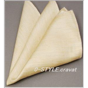 ポケットチーフ クールビズにも 暑さ対策 シルクコットン ミックス みかんベージュ系|y-cravat-ueda