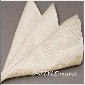 ポケットチーフ クールビズにも 暑さ対策 シルクコットン ミックス 生成り系|y-cravat-ueda