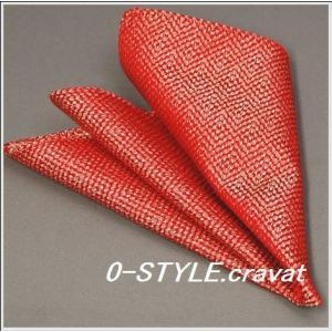 ポケットチーフ 無地調 シルク 国産 レッド|y-cravat-ueda