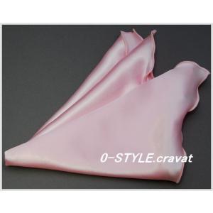 ポケットチーフ 珍しいフリル仕立て  無地 スクエア ベビーピンク フォーマルやパーティに ポケットチーフ 結婚式 披露宴|y-cravat-ueda