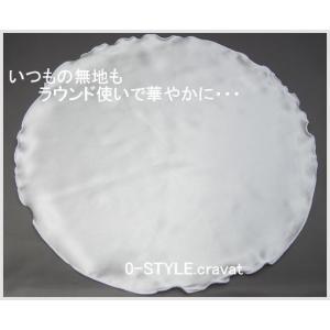 ポケットチーフ 珍しいフリル仕立て  無地 ラウンド ホワイト系 フォーマルやパーティに ポケットチーフ 結婚式 披露宴|y-cravat-ueda