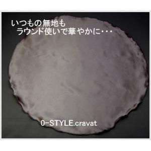 ポケットチーフ 珍しいフリル仕立て  無地 ラウンド モカ系 フォーマルやパーティに ポケットチーフ 結婚式 披露宴|y-cravat-ueda