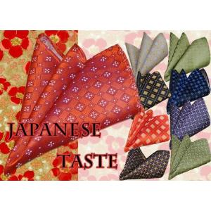 ポケットチーフ シルク 日本製  Japanese tasteのポケットチーフ  ギフトにも最適 ポケットチーフ|y-cravat-ueda