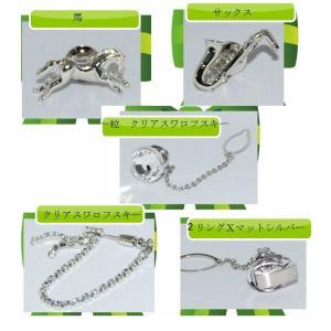 ラペルピン メンズ タイニーピン ブローチ  選べる  5パターン  動物 楽器 スワロフスキー 日本製|y-cravat-ueda