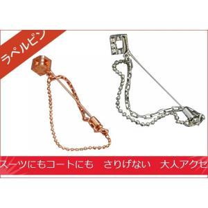 ラペルピン タイニーピン キューブ  シルバー ピンクゴールド 日本製 スワロフスキー|y-cravat-ueda