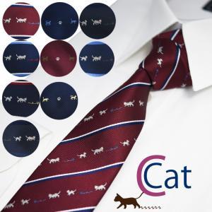 ネクタイ アニマル 魚 スーツに春色 選べる30パターン|y-cravat-ueda