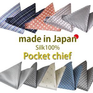 ポケットチーフ シルク バラエティチーフ 日本製 |y-cravat-ueda