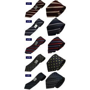 ネクタイ シルク100% フランコバレンチノ ブランドネクタイ 30種類から選べる ビジネススーツに ギフトにも|y-cravat-ueda|02