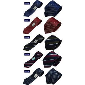 ネクタイ シルク100% フランコバレンチノ ブランドネクタイ 30種類から選べる ビジネススーツに ギフトにも|y-cravat-ueda|03