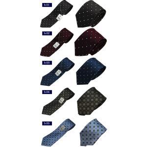 ネクタイ シルク100% フランコバレンチノ ブランドネクタイ 30種類から選べる ビジネススーツに ギフトにも|y-cravat-ueda|05