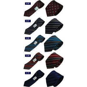 ネクタイ シルク100% フランコバレンチノ ブランドネクタイ 30種類から選べる ビジネススーツに ギフトにも|y-cravat-ueda|06