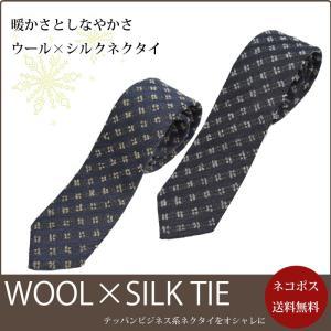 ナロータイ ウールネクタイ 小紋 デニムカラー ウォームビズ シルクウール ジャガード 日本製|y-cravat-ueda