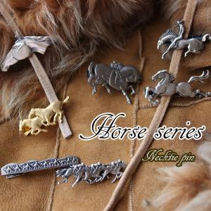 ネクタイピン 馬 うま 日本製 シルバー ゴールド リアル描写 乗馬 競馬 カウボーイ おもしろ アクセサリー ユニーク プレゼント|y-cravat-ueda