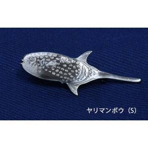 ネクタイピン おしゃれ タイバー マリン&アニマルモチーフ  プレゼント 日本製 釣りマニアも納得 胸元を飾るリアル描写|y-cravat-ueda|02