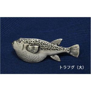 ネクタイピン おしゃれ タイバー マリン&アニマルモチーフ  プレゼント 日本製 釣りマニアも納得 胸元を飾るリアル描写|y-cravat-ueda|11