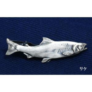ネクタイピン おしゃれ タイバー マリン&アニマルモチーフ  プレゼント 日本製 釣りマニアも納得 胸元を飾るリアル描写|y-cravat-ueda|13