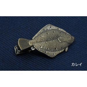 ネクタイピン おしゃれ タイバー マリン&アニマルモチーフ  プレゼント 日本製 釣りマニアも納得 胸元を飾るリアル描写|y-cravat-ueda|14