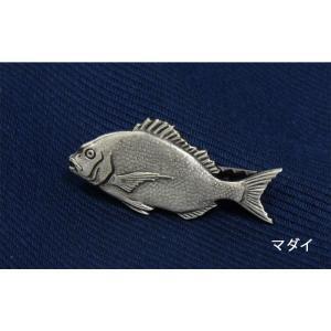 ネクタイピン おしゃれ タイバー マリン&アニマルモチーフ  プレゼント 日本製 釣りマニアも納得 胸元を飾るリアル描写|y-cravat-ueda|15