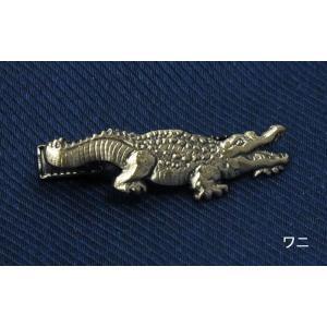 ネクタイピン おしゃれ タイバー マリン&アニマルモチーフ  プレゼント 日本製 釣りマニアも納得 胸元を飾るリアル描写|y-cravat-ueda|16