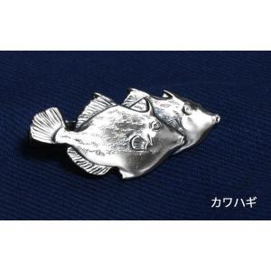 ネクタイピン おしゃれ タイバー マリン&アニマルモチーフ  プレゼント 日本製 釣りマニアも納得 胸元を飾るリアル描写|y-cravat-ueda|04