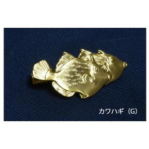 ネクタイピン おしゃれ タイバー マリン&アニマルモチーフ  プレゼント 日本製 釣りマニアも納得 胸元を飾るリアル描写|y-cravat-ueda|05