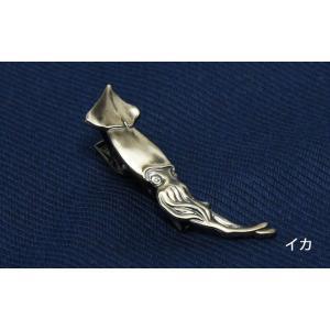 ネクタイピン おしゃれ タイバー マリン&アニマルモチーフ  プレゼント 日本製 釣りマニアも納得 胸元を飾るリアル描写|y-cravat-ueda|06