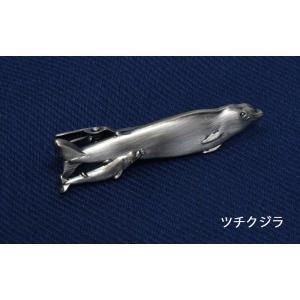 ネクタイピン おしゃれ タイバー マリン&アニマルモチーフ  プレゼント 日本製 釣りマニアも納得 胸元を飾るリアル描写|y-cravat-ueda|08