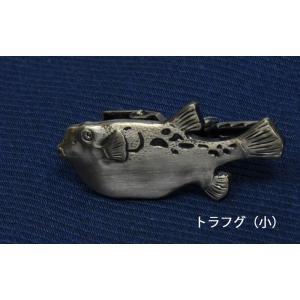 ネクタイピン おしゃれ タイバー マリン&アニマルモチーフ  プレゼント 日本製 釣りマニアも納得 胸元を飾るリアル描写|y-cravat-ueda|10