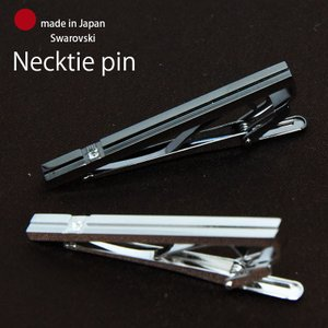 ネクタイピン おしゃれ 日本製 スワロフスキー シルバー/ブラック ゆうパケ送料無料 真鍮 クリア ゆうパケ送料無料|y-cravat-ueda