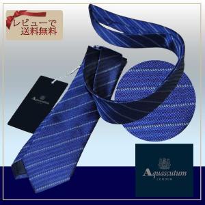 送料無料【Aquascutum london】アクアスキュータム ネクタイ ビジネスナロー ネイビーベース ストライプ地紋 ブランドネクタイ紙袋あり|y-cravat-ueda