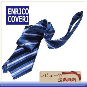 ENRICO COVERIエンリコ コベリ ネクタイ 濃紺ベース ストライプ ブランドネクタイ紙袋つき|y-cravat-ueda