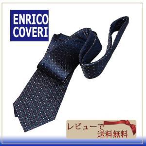 ENRICO COVERIエンリコ コベリ ネクタイ 濃紺系ベース 格子柄 ブランドネクタイ紙袋つき|y-cravat-ueda