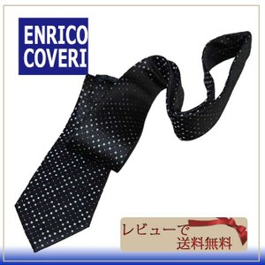 ENRICO COVERIエンリコ コベリ ネクタイ 濃紺系ベース 小紋柄 ブランドネクタイ紙袋つき|y-cravat-ueda