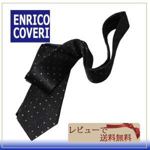 ENRICO COVERI エンリコ コベリ ネクタイ ブラック系ベース ドット柄 ブランドネクタイ紙袋つき|y-cravat-ueda